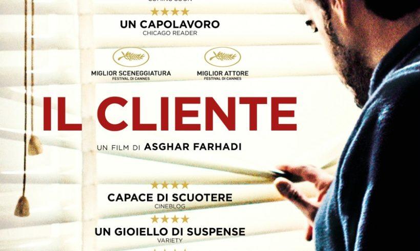 Cineclub Ivrea – Il Cliente