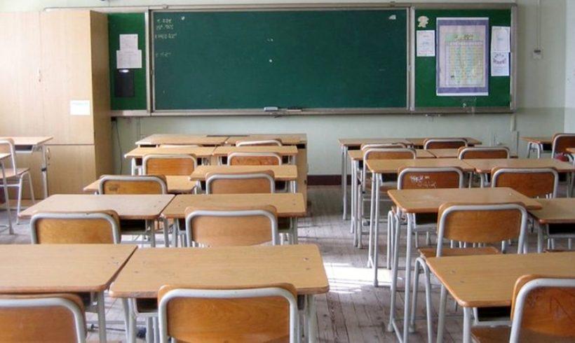 La scuola come caos