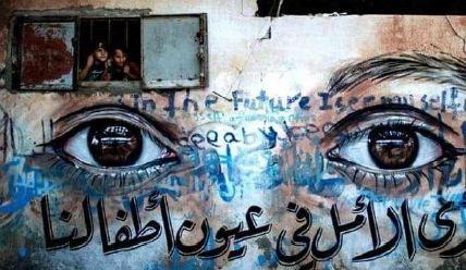 """""""Con i miei occhi"""" su Gaza @ Zac!"""