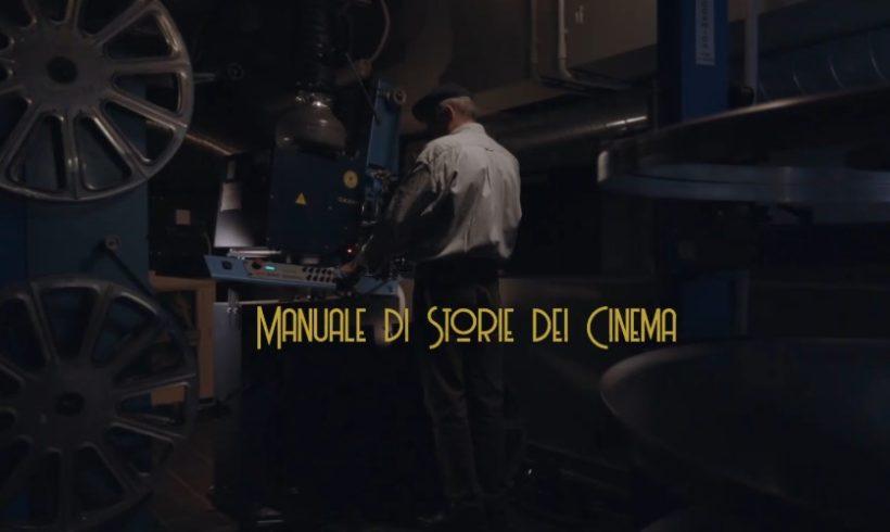 Aglié Cinema Estate – Manuale di storie dei cinema